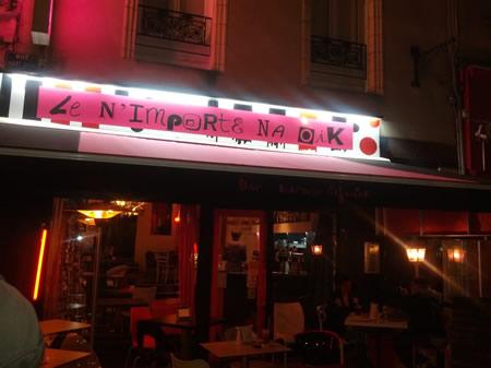 Bon Restaurant Autour D Angers